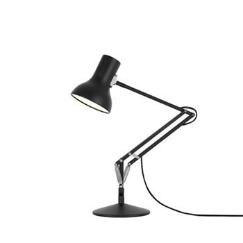 Type 75 Mini desk lamp, jet black