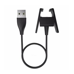 Charging cable for charge 2