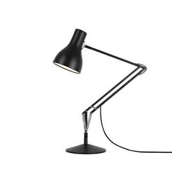 Type 75 Desk lamp, jet black