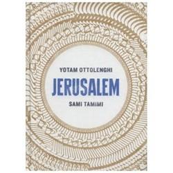 Jerusalem - Yotam Ottolenghi & Sami Tamimi