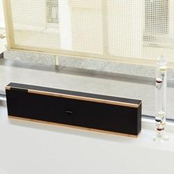One P70W Soundbar, L70 x W17.3 x D7.7cm, bamboo