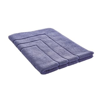 Egyptian Luxury Towel Bath mat, 60 x 90cm, atlantic egyptian cotton