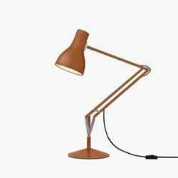 Type 75 - Margaret Howell Desk lamp, sienna