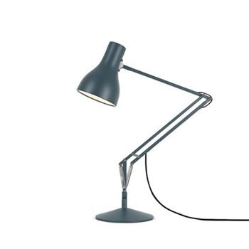 Type 75 Desk lamp, slate grey