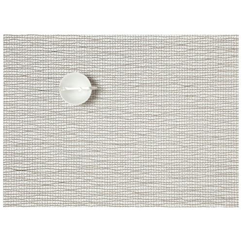 Lattice Set of 4 rectangular placemats, W36 x L48cm, Silver