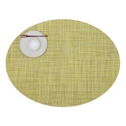 Mini Basketweave Set of 4 oval placemats, 36 x 49cm, lemon