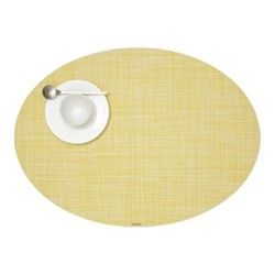 Mini Basketweave Set of 4 oval placemats, 36 x 49cm, daffodil