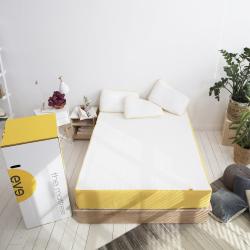 The Original Double mattress, 190 x 135 x 25cm, White/Yellow